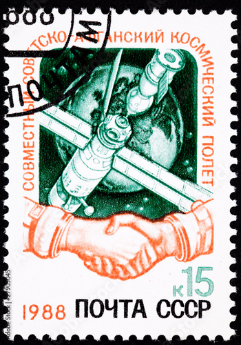 Postage Stamp Russian Afghanistan Joint Space Mission Mir Soyuz