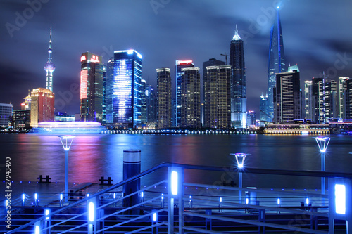 Lujiazui beautiful dreamy blue city night, in Pudong Shanghai