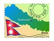 Kathmandu - capital of Nepal. Vector stamp