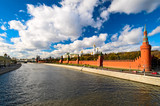 the view of Kremlin and Moskva river, Moscow, Russia