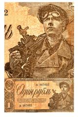 Изображение шахтёра на денежной купюре Советской России
