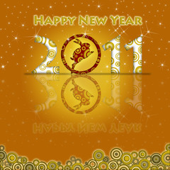 Year of the Rabbit 2011 Circles Gold