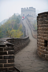 The Great Wall - 1