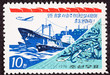 North Korean Propaganda Ship Boat Net Freighter Industrial Power