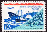 North Korean Propaganda Ship Boat Net Freighter Industrial Power poster