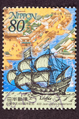 Japanese Post Stamp Anniversary Dutch Sailing Ship Liefde Japan