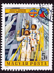 Hungarian Post Stamp Waving Astronauts Launch Tower Space Suit