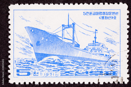 Canceled North Korean Postage Stamp Sailing Freighter Ocean Bow