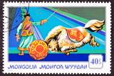 Mongolian Post Stamp Performing Yak Pushing Ball, Circus Trainer poster