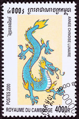 Canceled Cambodian Postage Chinese Year of the Dragon 2000