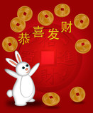 Chinese New Year 2011 Rabbit Welcoming Prosperity poster