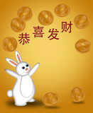 Chinese New Year 2011 Rabbit Welcoming Prosperity Gold poster