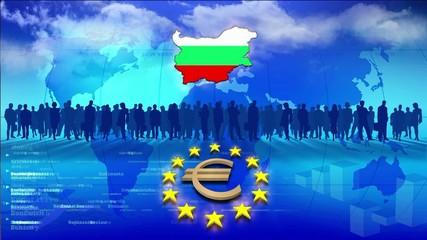 Eurozone: Bulgaria