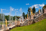 lower park of the Peterhof