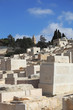 Old Jewish cemetery on the Mount of Olives