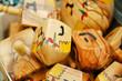 close up of hanukkah dreidels