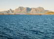 Norwegian coastal landscape