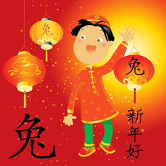 chinese kid, Happy New Year, Year of the Rabbit writing