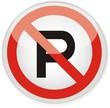 bouton interdit de stationner