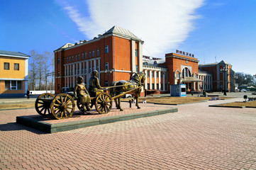 Monument to the first settlers at Railway station of Birobidzhan