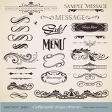 vector set: calligraphic elements and page decoration (3)