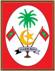 Maldives national emblem coat frame