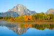 Morning at Oxbow Bend, Wyoming