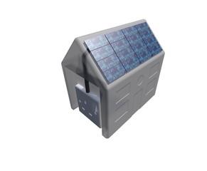 Home energy solar panel