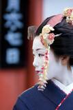 Fototapete Kyoto - Kultur - Andere