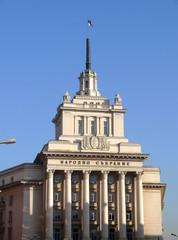 National assembly. Sofia, Bulgaria