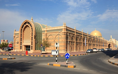 Museum of Islamic Civilization. Sharjah.