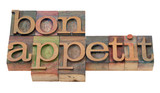 bon appetit - phrase in old letterpress type poster