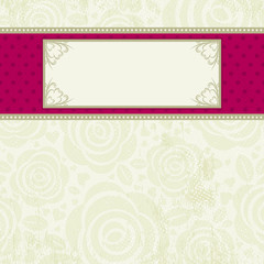 beige valentine background, vector