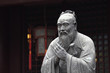 Statue of Confucius at Temple in Shanghai, China - 28943654