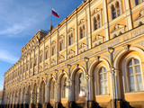 The  Kremlin Palace, the residence of the President of Russia poster