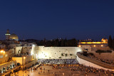 The Temple Mount, and the Western Wall at Night, Jerusalem - 29046856