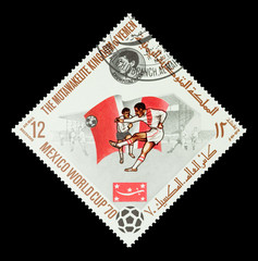 Yemen stamp featuring world cup soccer icon hector chumpitaz
