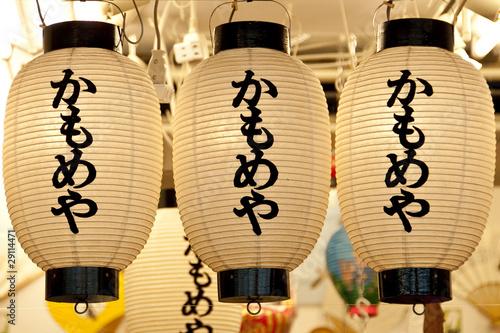 lanterne japonaise papier lanterne japonais papier sur