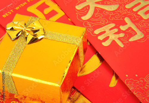 Small gold gift box With the Chinese red envelopes