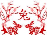 Papercut of Rabbit Lunar year poster