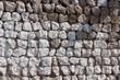 Steinmauer als Hintergrund