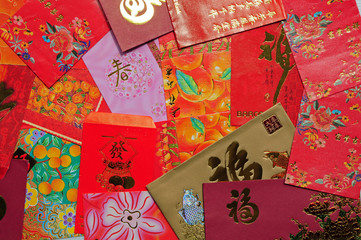 A Background Of Chinese New Year Red Packets, Ang Pow