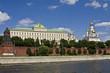 Moscow, Kremlin