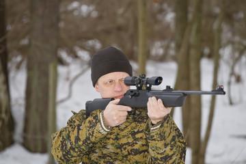Aiming sniper