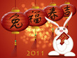 Happy Chinese New Year 2011 Rabbit Holding Red Money Packet