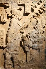 Ancient Mexican Maya limestone lintel