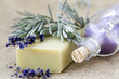 bar of natural soap, lavender flowers and salt bath