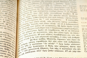 A Greek Bible open to the well-known passage of John 3:16