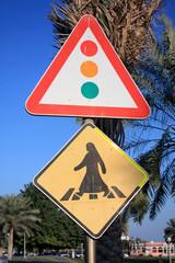 panneau de signalisation pour piéton, Qatar