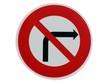 Panneau d'interdiction de tourner à droite